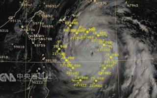 中央氣象局26日執行「梅姬颱風」追風計畫,並觀測到 颱風7級風暴風半徑從原本220公里,擴大為250公里。 (氣象局提供)
