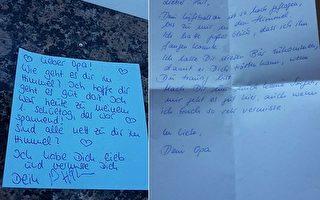 《天堂回信》现实版 德国男孩收到感人回信