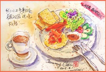 淡彩速寫 / 熱咖啡和盤餐(圖片來源:作者 邱榮蓉 提供)