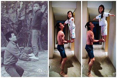 从左至右:张晋的父亲以双掌托住儿时张晋、张晋同样用双掌之力托起3岁的女儿信儿和5岁的楚儿。(微博图片/大纪元合成)