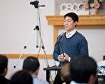 马里兰大学(University of Maryland)工程学专业一年级学生刘全(Justin C. Liu)。(刘全提供)