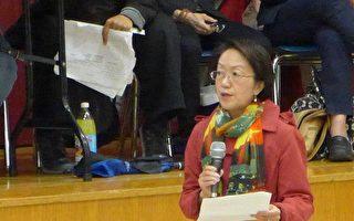 市议员陈倩雯在场内发言。 (蔡溶/大纪元)