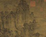 北方山水画巨擘——荆浩 与他的《匡庐图》