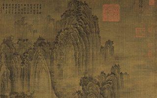 北方山水畫巨擘——荆浩 與他的《匡廬圖》