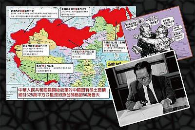 2001年7月,江澤民向俄羅斯出賣了半個黑瞎子島。(大紀元合成圖片)