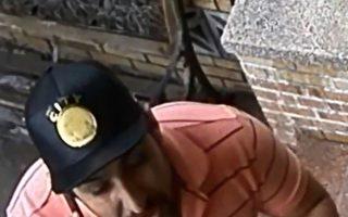 嫌犯照片。 (警方提供。)