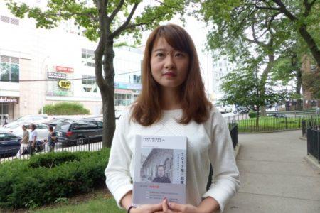 高智晟新书选登之二十:中共开会军队受罪