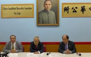 華埠9月22招聘會 提供百多個職位
