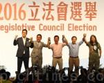泛民5名议员(左起):林卓廷、杨岳桥、陈志全、张超雄及梁国雄成功当选。(李逸/大纪元)