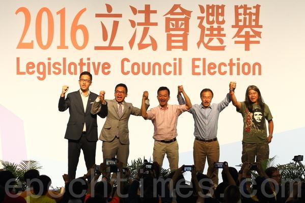 香港新东配票成功泛民保六席