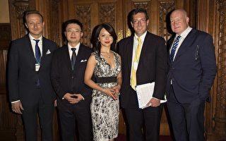 受议长邀请 《血刃》在英议会成功首映