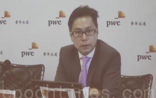 罗兵咸永道:内银不良贷款率年内或升达1.8%至2.0%