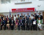教師節前,20位華文教師獲僑委會表彰。 (林丹/大紀元)