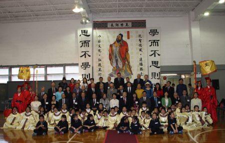 祭孔典礼昨日在中华公所5楼华侨学校的孔圣体育馆举行,数百名师生及来自皇后区和华埠的各大侨团侨领参与。