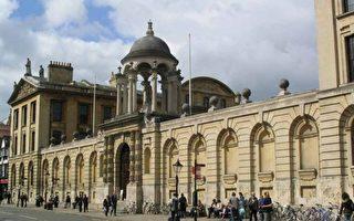 全球最佳大學排名 英國牛津首次奪冠