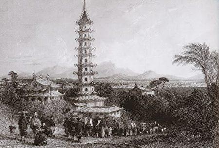 乾隆年间,英国画家威廉亚历山大描绘的南京大报恩寺塔(公有领域)