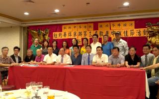 华埠商业改进区与华埠共同发展机构邀请民众前来参加中秋夜市。 (柯婷婷/大纪元)