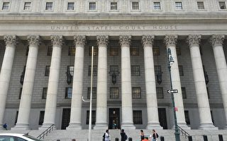 曾亞義的案子目前正在第二巡迴庭審理。(于佩/大紀元)