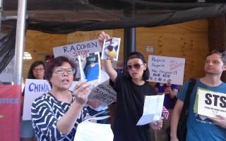 新房東假裝修真逼遷 華埠居民抗議