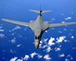 美国B-1B超音速轰炸机。(维基百科公有领域)