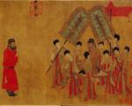 唐代画家阎立本所绘的《步辇图》,图为唐太宗接见吐蕃使者禄东赞的情景。(公有领域)