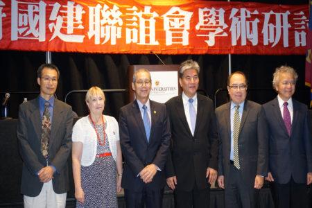 华府国建联谊会举办2016年学术研讨会,正在美国访问交流的前台湾内政部长李鸿源(右三)应邀做专题演讲。(林帆/大纪元)