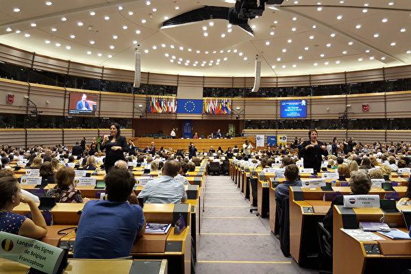欧洲议会举办首次欧洲多手语大会