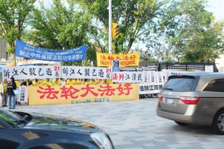 9月22日,法轮功学员在李克强下榻的渥太华The Westin 酒店大门口举行集会。(周月谛/大纪元)