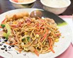 16菜4肉9醬的蒙古烤肉