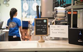 湾区新开张的饮料店99% Tea House,主打新鲜、健康与服务。(石岚/大纪元)