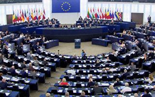 欧议会大会宣布制止中共强摘器官书面声明