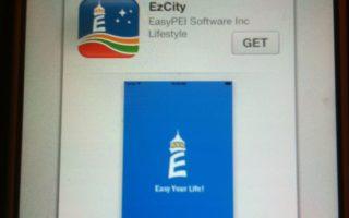 EzCity是由EasyPEI公司的华裔老板王先生开发,可用6种语言搜索,方便了新移民。(乔亓/大纪元)
