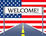 美国E-2签证容许外国投资人来美开设、经营公司,送孩子到公立学校,但不能得到绿卡。(Fotolia)