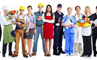 人口普查披露男女工资差异