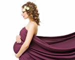 孕妇怀着喜悦的心情。(Fotolia)