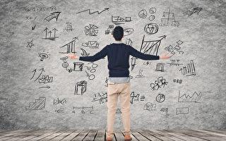 職場小秘方:發揮你的創造力