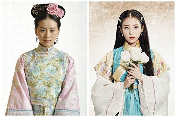 刘诗诗(左)与IU的古装扮相。(网络图片,月之恋人提供/大纪元合成)