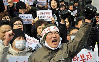 脫北者被賣中國男人做妻逃韓國 想要回孩子