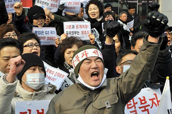 脱北者被卖中国男人做妻逃韩国 想要回孩子