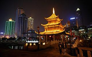 根据美国智库梅肯研究院周一(9月12日)发布的排名,贵阳——中国最穷但是增长最快的贵州省省会,超越金融之都上海,成为中国表现最佳城市。(Feng Li/Getty Images)