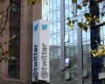 旧金山集会抗议推特审查 遭Antifa攻击