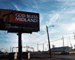 2015年2月6日,立在德克萨斯州米德兰米德兰道路上的一个有关石油工业的广告牌。尽管油价大幅下跌,但两年来,米德兰的经济仍然健康增长,是2015年全美GDP增长最快的都市区。(Spencer Platt/Getty Images)