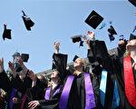 德國波恩一所大學的學生,慶祝自己碩士畢業。(Andreas Rentz/Getty Images)