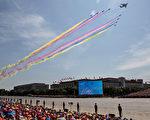 2015年9月3日,北京举行纪念二战结束阅兵式。(Kevin Frayer/Getty Images)