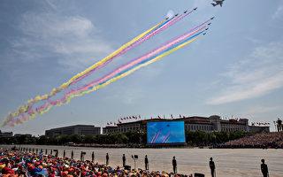 2015年9月3日,北京舉行紀念二戰結束閱兵式。(Kevin Frayer/Getty Images)