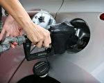 時值聖誕新年假期前夕,大批美國人打算駕車出遊。但當前汽油價格已經開始上漲。(Joe Raedle/Getty Images)