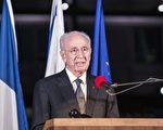 以色列前总统、诺贝尔和平奖得主佩雷斯(Shimon Peres)9月28日清晨在特拉维夫病逝,终年93岁。图为佩雷斯去年11月时的档案照。(JACK GUEZ/AFP/Getty Images)