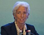 IMF主席拉加德28日表示,限制贸易的政策是扼杀经济增长的主要动力。图为拉加德。(Ng Han Guan-Pool/Getty Images)