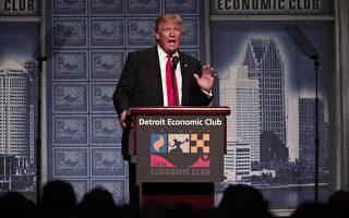 「川普新政」將會影響美經濟哪三大領域
