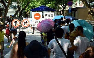 川人:一场倍感孤独的杭州G20峰会?